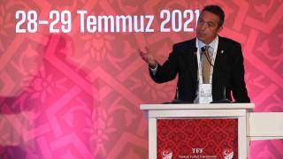 Ali Koç: İbra konusunda çekimser davranacağız