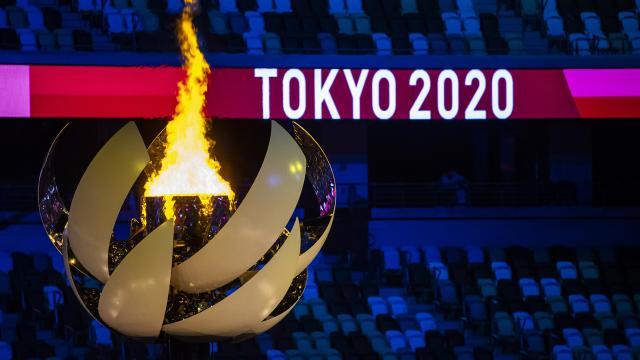 Tokyoda 4 branşta 7 milli sporcu mücadele edecek