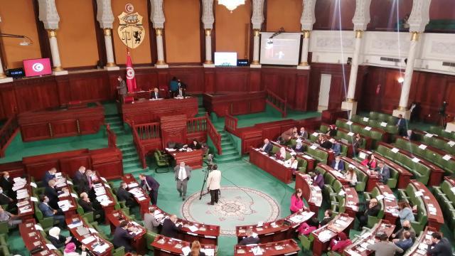 Tunusta, kapatılan Meclis çevrim içi toplanacak