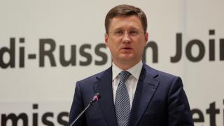 Rusya Başbakan Yardımcısı: Türkiye, Rusya için önemli bir ortak