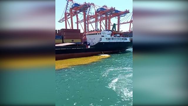 Denizi kirleten gemiye 1 milyon 355 bin lira ceza