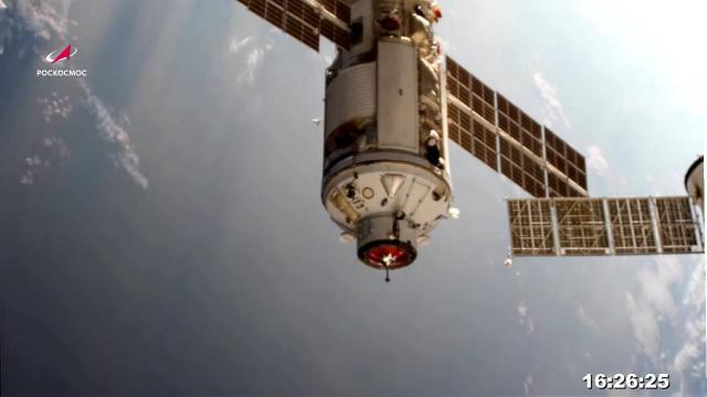 Uluslararası Uzay İstasyonunda modül kazası