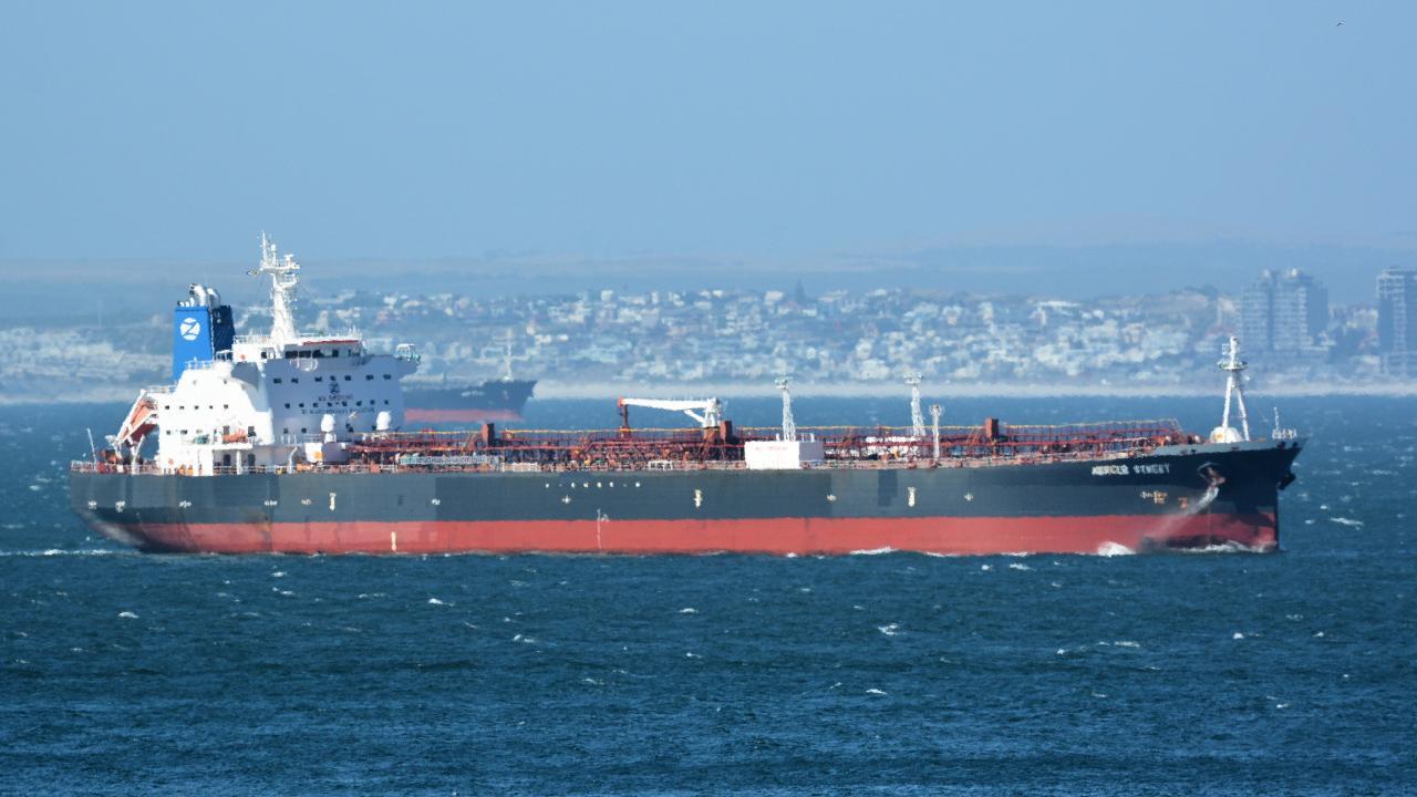 İngiltere Genelkurmayı'ndan saldırıya uğrayan İsrail gemisine dair açıklama