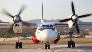 Orman yangınlarına etkin müdahale için Ukrayna'nın 2 uçağı da destek veriyor