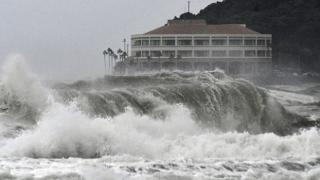 Japonya'da tayfun araştırma enstitüsü kuruldu