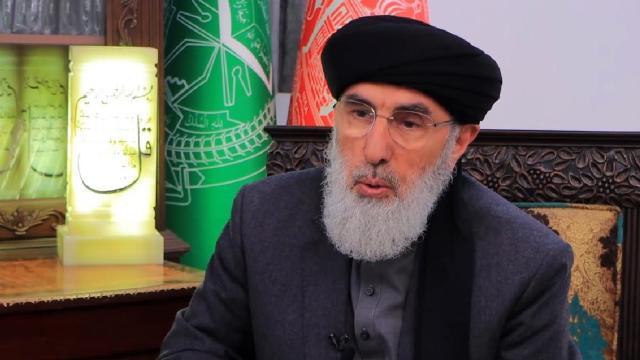 Afgan siyasetçi Hikmetyar: Taliban liderlerinin Kabile gelmesiyle hükümet görüşmeleri başlayacak