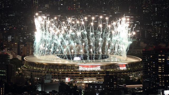 Tokyo Paralimpik Oyunları başladı