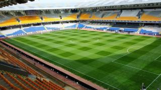 Türkiye-Cebelitarık maçı Başakşehir'de oynanacak