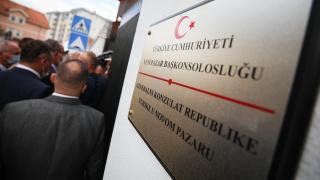 Türkiye'nin Yeni Pazar Başkonsolosluğu resmen açıldı