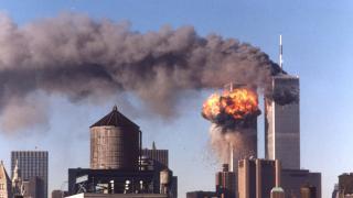 11 Eylül saldırısının gizli belgelerinden ilki erişime açıldı