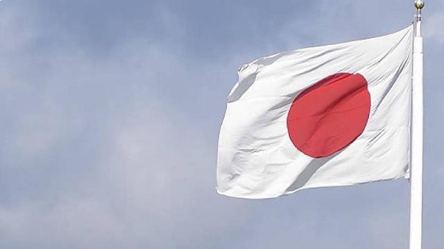 Japonyada Temsilciler Meclisi feshedildi