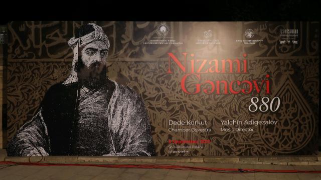 Nizami Gencevi doğumunun 880inci yılında Baküde anıldı