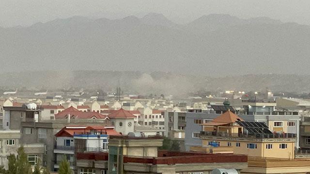 """ABDden """"Kabil Havalimanı yakınındaki hava saldırısında ölenlerin hepsi sivildi"""" itirafı"""