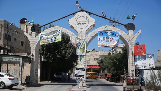 İsrail güçlerinin girmeye çekindiği Batı Şeriadaki Cenin Mülteci Kampı