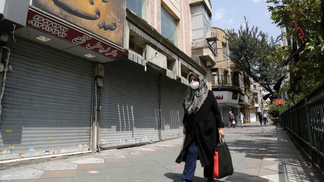 İranda COVID-19: Son 24 saatte 355 kişi daha hayatını kaybetti
