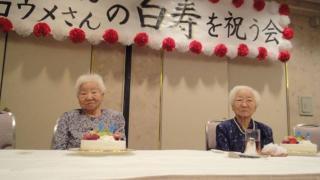 Dünyanın en yaşlı tek yumurta ikizleri Guinness Rekorlar Kitabı'na girdi