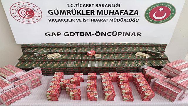 Sınır kapısında bir otomobilde 31 bin 950 mermi ele geçirildi