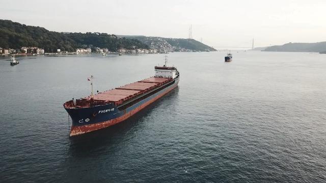 Yeniköy açıklarında 2 kuru yük gemisi çarpıştı