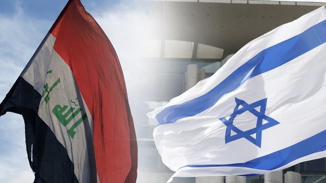 Irak İsraille normalleşmeyi reddediyor
