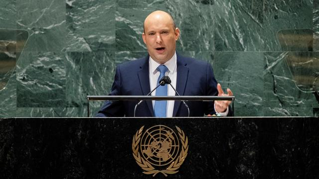 İsrail Başbakanı: İranın nükleer programı bir dönüm noktasına geldi