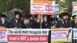 İsrail başbakanı BM konuşması öncesi protesto edildi