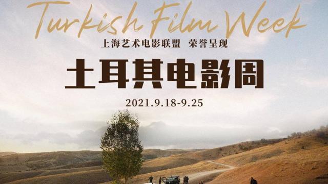 Çinde Türk Film Haftası