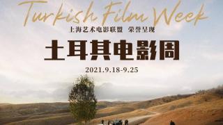 Çin'de Türk Film Haftası