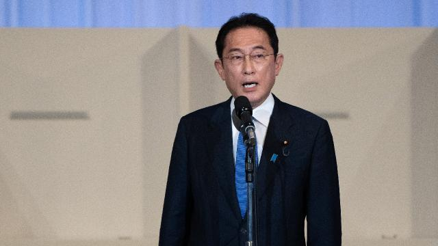 Japonyada Kişidanın haftaya başbakan olması bekleniyor