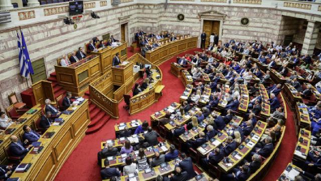 Yunanistanın Fransadan fırkateyn alma kararına muhalefetten tepki
