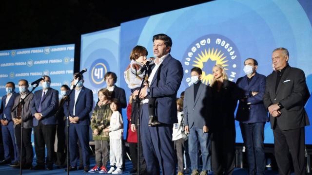 Gürcistandaki yerel seçimlerde oy verme işlemi sona erdi