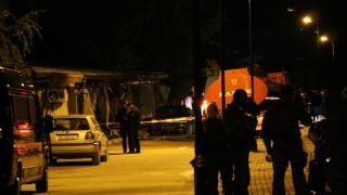 Kuzey Makedonya'daki hastane yangınının sebebi belli oldu