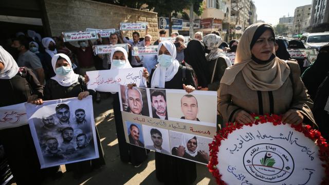 Gazzede Filistinli tutuklularla dayanışma gösterisi düzenlendi