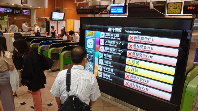 Japonyada enerji kesintisi tren hatlarını vurdu