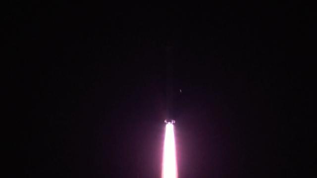 Çin ilk Güneş gözlem uydusunu fırlattı