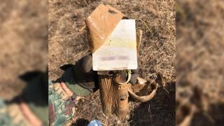Bingöl'de el yapımı patlayıcı düzeneği ele geçirildi