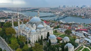 Mimar Sinan'ın kalfalık eseri: Süleymaniye Camii