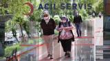 65 yaş üstündekilere özel acil servis