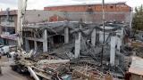Ankara'da iş merkezi inşaatında göçük: 3 yaralı