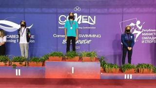 Milli yüzücülerden Sırbistan'da 5'i altın 18 madalya