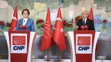 İyi Parti Genel Başkanı Akşener'den Kılıçdaroğlu'na ziyaret