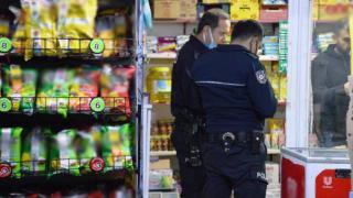 Adıyaman'da markette silahlı soygun girişimi