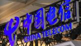 Çinli telefon operatörü ABD pazarından çıkarıldı