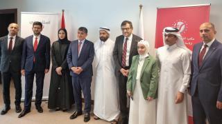 Cumhurbaşkanlığı Yatırım Ofisi ile Finans Ofisi Doha'da şube açtı
