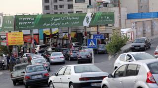 İran'da benzin dağıtım sistemine yönelik siber saldırı: Satışlar kilitlendi