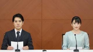 Japonya Prensesi Mako evlendi