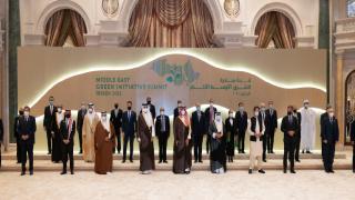 Suudi Arabistan'da `Yeşil Orta Doğu Girişimi Zirvesi` düzenlendi
