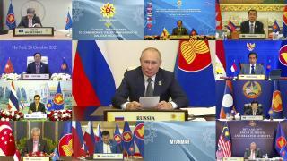 Rusya ve ASEAN liderlerinden 'bölgesel barış, istikrar ve güvenlik' vurgusu