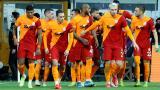 Galatasaray'da sakatlık sorunu