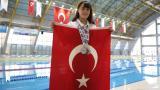 Özel sporcu Ada Zehra Anlatıcı'nın 4 dünya rekoru mutluluğu