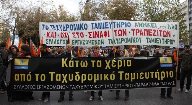 Yunanistan işsizlikle boğuşuyor